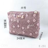 日韓新款高檔蕾絲旅行便攜大容量化妝包手機包收納包 DJ8218『麗人雅苑』