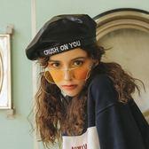 時尚刺繡字母pu皮質平頂貝雷帽子男女秋冬韓版復古海軍帽