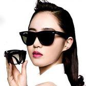 RayBan 太陽眼鏡 RB4105 601 -54mm (黑色) 熱銷排行 折疊熱門款 墨鏡 # 金橘眼鏡