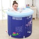 【免運】伊潤加厚省水折疊浴桶成人浴盆充氣浴缸沐浴桶泡澡桶洗澡桶
