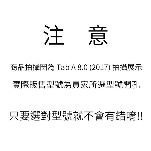 三星 Tab S2 S3 S4 S5e S6 Lite 8.0 9.7 10.4 10.5 保護套牛皮仿真皮復古翻蓋皮套