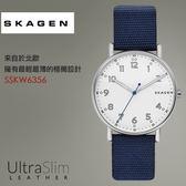 SKAGEN 北歐超薄時尚設計腕錶 40mm/丹麥/簡約設計/SKW6356 熱賣中!
