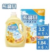 熊寶貝 柔軟護衣精1+6件超值組(3.2L x1瓶+1.84L x6包)_陽光馨香