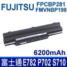 FUJITSU 富士通 FMVNBP198 6芯 . 電池 FPB0239 SH572 SH761 SH771 SH772 SH792 P701 S761 LH772 U772