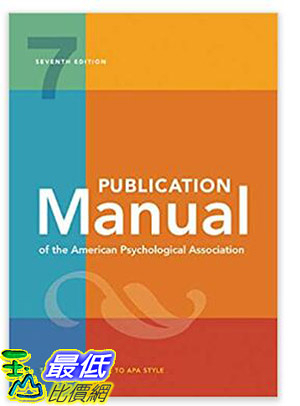 [8美國直購] 暢銷書 Publication Manual of the American Psychological Association Seventh Edition 143383216X