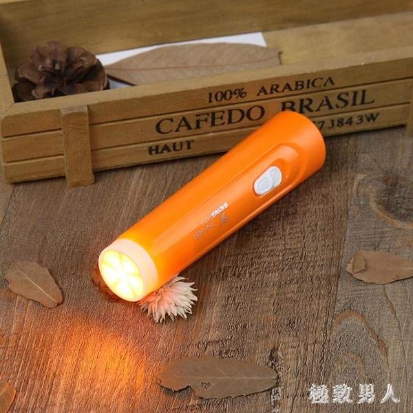 手電筒充電式手電筒家用強光照明戶外兒童迷你小手電 YM203【極致男人】