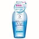 洗顏專科 超微米雙層保濕卸妝水 230ml