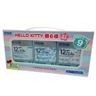 EPSON 7110154 Hello Kitty系列甜心組標籤帶(三款/寬度12mm)