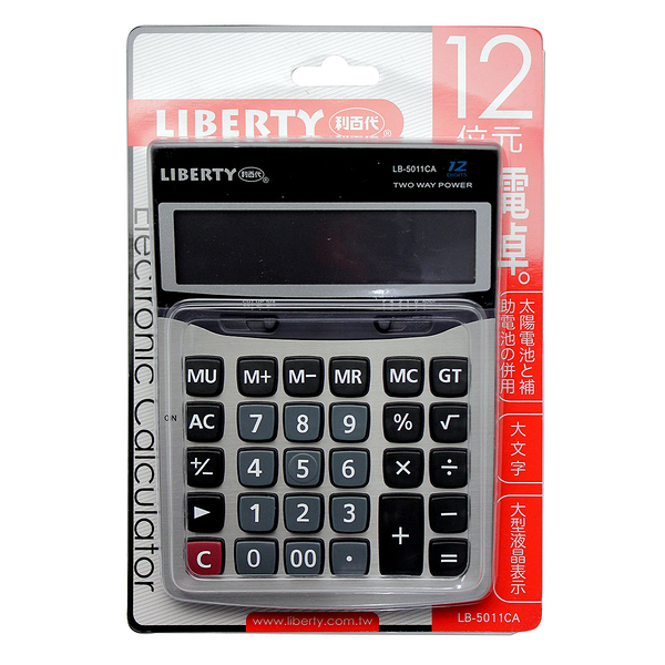 利百代 LB-5011CA 12位元計算機 1入