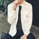 長袖襯衫-休閒韓版簡約帥氣個性男上衣2色73iq82[時尚巴黎]