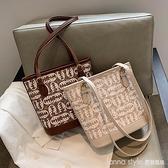 大容量包包女2020新款潮高級感洋氣手提水桶包時尚爆款單肩托特包 全館新品85折