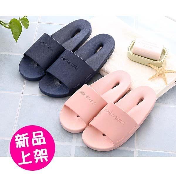 【4228-0601】新款夏天男女防滑防水日系浴室拖鞋(4色36-45)