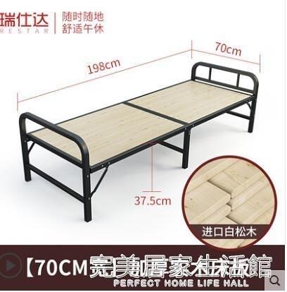 1m1.2米摺疊床單人家用成人木板簡易鐵架實木硬板出租用房經濟型 雙十二全館免運