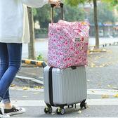 ✭慢思行✭【N372】漸變立體印花旅行收納袋 可折疊 整理袋 出差 旅行 單肩 收納包