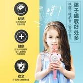 麥克風兒童話筒寶寶卡拉OK唱歌機全民K歌神器手機無線藍芽家用自帶【快速出貨八折搶購】