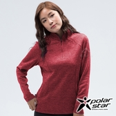 PolarStar 女 立領保暖長袖上衣『紅』 P18266 戶外│休閒│排汗│透氣│機能│保暖│高領│家居