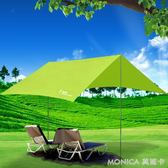 天幕帳篷戶外涼棚防曬涂銀紫外線野營雨棚大折疊防雨遮陽棚 莫妮卡小屋 IGO