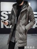 棉衣男中長款外套2018新款冬季男士羽絨棉服韓版潮流冬裝加厚棉襖 米希美衣