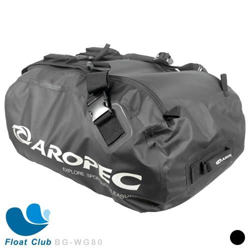 【AROPEC】100公升 大容量防水行李袋 - Marshal 元帥