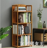 書架簡易收納置物架簡約 實木落地兒童學生用桌上小書柜df13662 【大 女王】