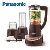 【國際牌 Panasonic】1.3L 多功能玻璃杯冰沙 果汁機 (MX-XT701)