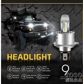 汽車LED燈 汽車led大燈泡H4H7H1H11超亮強光激光車燈無線遠近一體化90059012 618大促銷