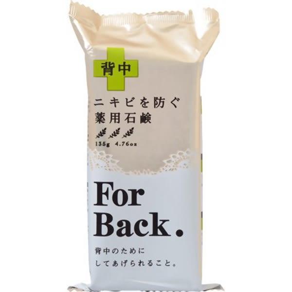 日本 Pelican 沛麗康 背部專用潔膚石鹼潔膚皂135g For Back 【聚美小舖】
