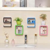 肥皂盒吸盤 壁掛皂盒肥皂架免打孔香皂架置物架創意衛生間 香皂盒