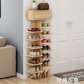 多功能鞋架 多層簡易鞋架省空間家用鞋柜簡約現代家里人特價經濟型門口小鞋架 igo阿薩布魯