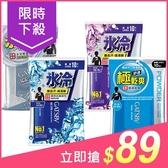 GATSBY 體用抗菌濕巾(10張入) 4款可選【小三美日】$89