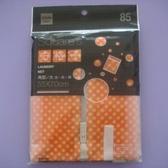 細網方格子方型彩色洗衣袋-橘色/55*70cm