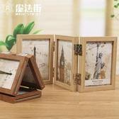 創意三折木質相框相片框擺臺復古6寸7寸折疊相架文藝像框 魔法街