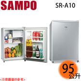 【SAMPO聲寶】95公升單門小冰箱 SR-A10
