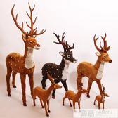 聖誕大號鹿公仔麋鹿裝飾品毛絨仿真動物梅花鹿桌面擺件聖誕樹裝飾  韓慕精品  YTL