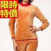 保暖內衣褲加絨(套裝)-潮流加厚長袖防寒女衛生衣3款63k29[時尚巴黎]