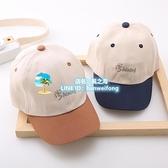 兒童帽子 兒童棒球帽純棉遮陽帽男童女童嬰兒寶寶鴨舌帽【風之海】