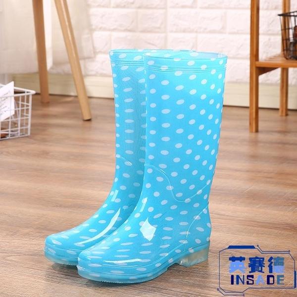 女雨鞋波點高筒 防滑耐磨 PVC水晶雨靴 水鞋 女膠鞋【英賽德3C數碼館】