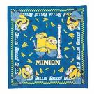 丸真 MINIONS小小兵 日本製純棉大方巾 手帕 餐巾 頭巾 香蕉 藍_RS68142
