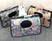 寵物包 貓咪背包泰迪外出貓籠子狗狗包包貓貓包貓便攜籠袋子箱用品