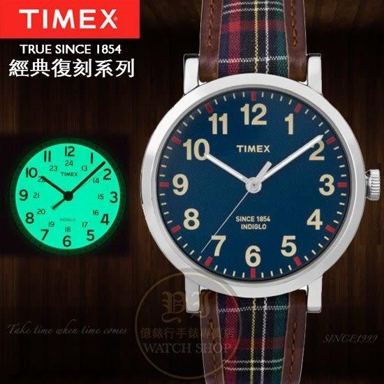 TIMEX美國第一品牌復刻系列英倫蘇格蘭時尚腕錶TXT2P69500公司貨/潮流