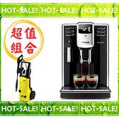 《搭贈高壓清洗機》GAGGIA ANIMA 2018最新基本款 義式全自動咖啡機 (Tiamo HG7272)