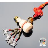 檜木葫蘆寶瓶掛飾  +十相自在貼紙2張 【十方佛教文物】