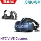 HTC VIVE Cosmos 虛擬實境VR,分期0利率,聯強代理