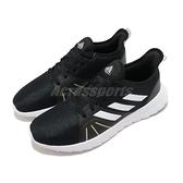 adidas 慢跑鞋 Asweerun 2.0 黑 白 女鞋 低筒 基本款 運動鞋 【ACS】 FW1691