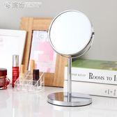 化妝鏡 潮東潮西臺式化妝鏡 3倍放大梳妝鏡子 高清雙面鏡辦公室臺鏡 繽紛創意家居