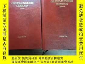 二手書博民逛書店Greek-English罕見lexicon 1-2冊精裝(希臘語詞匯)Y13255