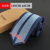 時尚個性潮定位花型領帶男韓版窄版6cm禮盒裝
