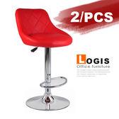 促銷*邏爵*~LOG-172 香雅索吧台椅/高腳椅/皮椅 酒吧 餐廳 接待所 設計師 *2入組* (三色)