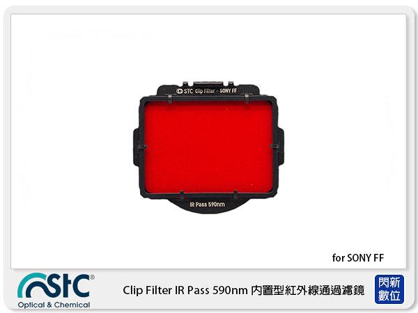 STC Clip Filter IR Pass 590nm 內置型紅外線通過濾鏡 for SONY FF (公司貨)