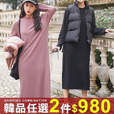 任選2件980連身裙復古開衩針織連身裙【08G-M0705】